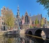 Todos los lugares para visitar en Amsterdam